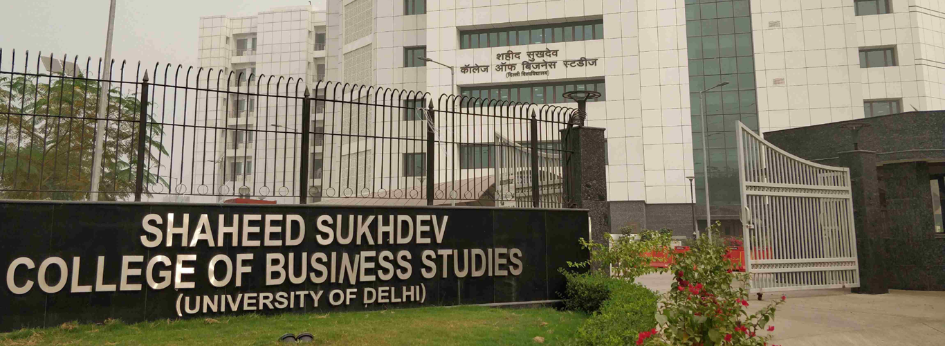 Shaheed Sukhdev College Of Business Studies - New Delhi