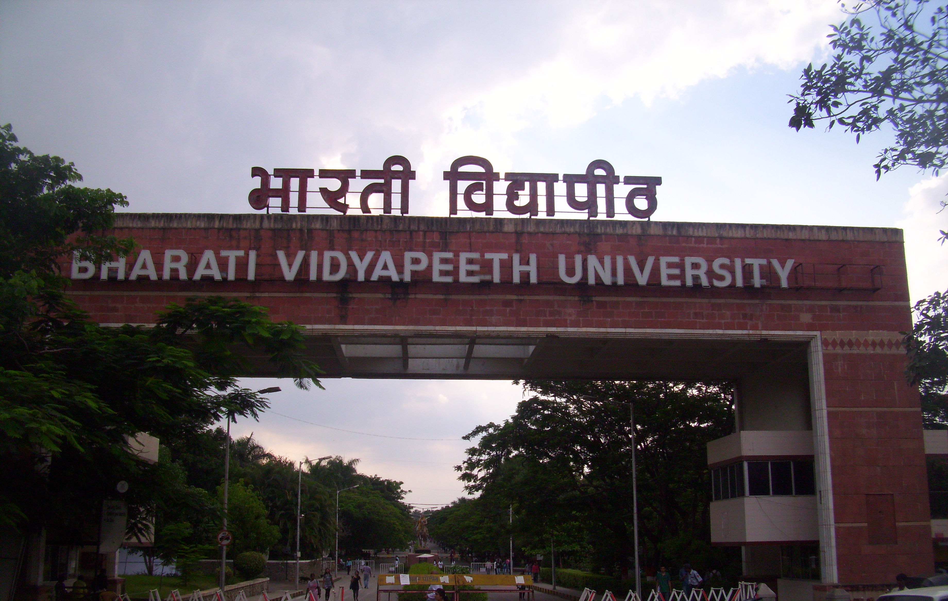 Bharati Vidyapeeth Institute Of Management And Research New Delhi