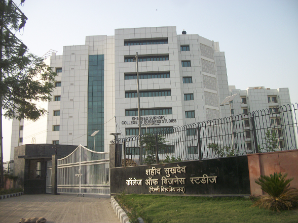 Shaheed Sukhdev College of Business Studies (CBS)