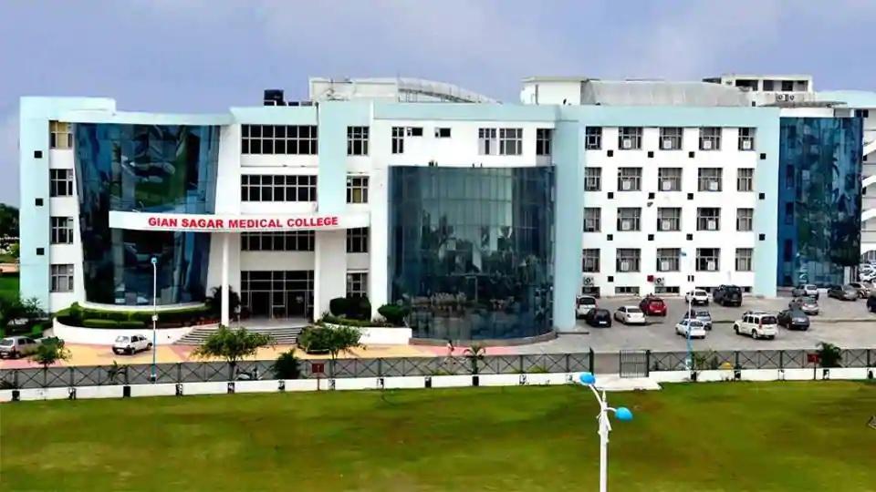 Gian Sagar Medical College & Hospital, Patiala