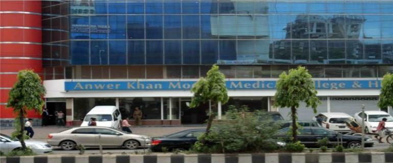 Anwar Khan Modern Medical College