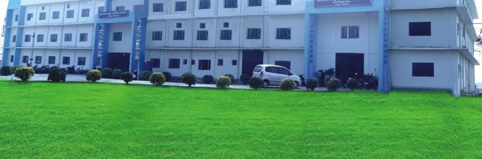 Kalawati Ayurvedic Medical College and Research Centre